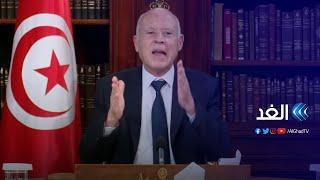 شاهد   الرئيس التونسي قيس سعيد: القرارات الأخيرة دستورية .. ويؤكد: «هناك لصوص يحتمون بالنصوص»