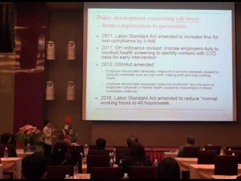 2016 ISEM-Prof. Ya-Wen Cheng