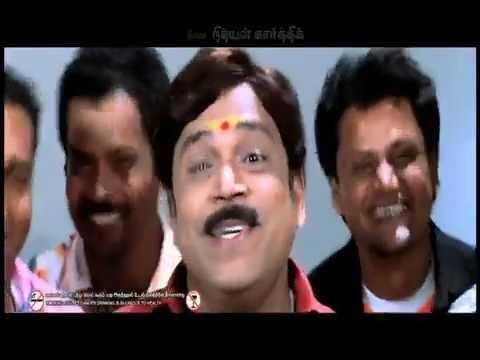 Thiraipada Nagaram Movie Online