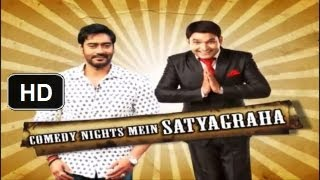 Comedy Nights With Satyagraha Trailer ᴴᴰ | Ajay Devgn, Kapil Sharma, Prakash Jha