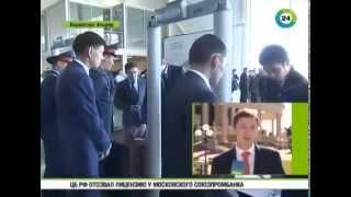 Путин прибыл в Атырау 30.09.2014