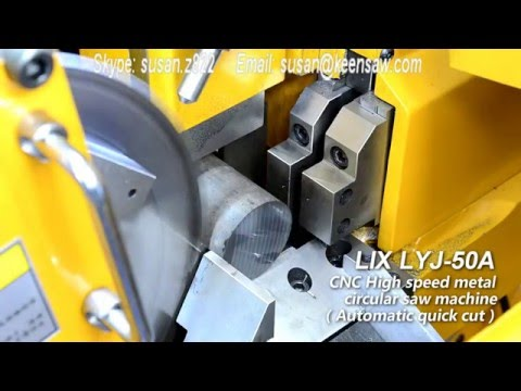 LYJ-50 CNC circular saw metal cutting off machine ( operating show)