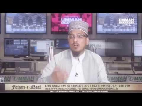 Marhaba Kitna Sohna | Abid Ayub Qadri | Ummah Channel
