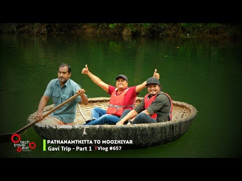Pathanamthitta To Moozhiyar - Gavi Trip Part 1