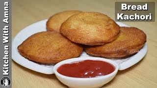 Bread Kachori Recipe - Special Ramadan Recipe - Kitchen With Amna