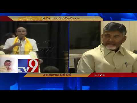 AP CM Chandrababu Naidu to address World Economic Forum in New York - TV9