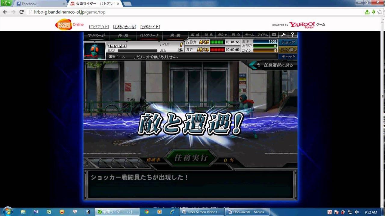 Rider Online