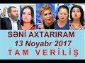 """Seni axtariram 13.11.2017 Tam verilis / Seni axtariram 13 noyabr 2017"""""""