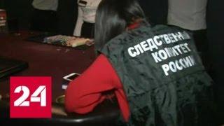 Не под прикрытием: высокопоставленных полицейских задержали в подпольном казино - Россия 24