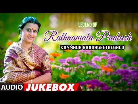 Legend Of Ratnamala Prakash Jukebox | Kannada Bhavageethegalu | Ratnamala Prakash Bhavageethe Songs