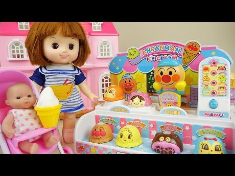 Thumbnail: Baby doll and Ice Cream shop toys play