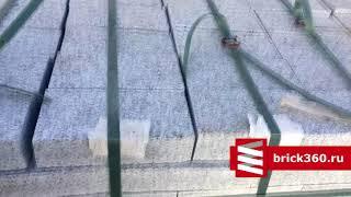 Обзор гранитной брусчатки от компании Кирпич Вокруг