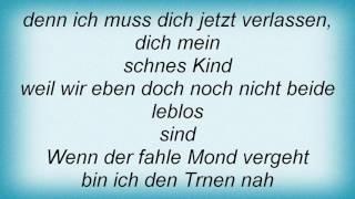 Rosenstolz - Beisse Mich Lyrics