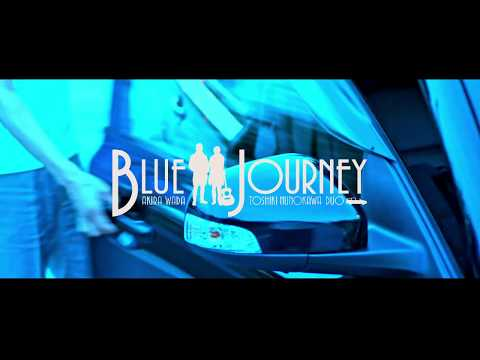 CD「Blue Journey /和田明 布川俊樹」発売記念ライブツアー in 福井