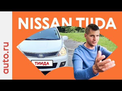 Шпаклевка. Крашеное ДНИЩЕ. Сюрпризы Nissan Tiida с пробегом