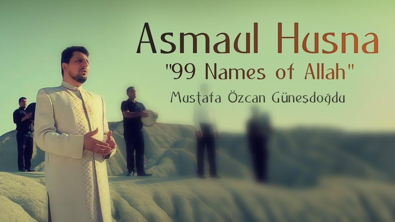 Asmaul Husna \
