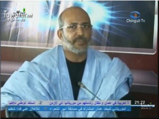 """المحامي سيد المختار : المحكمة العليا تعترف ب""""الزوايا"""" مقابل """"العرب"""" وتميز بينهم.."""