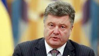 УКРАИНА СЕГОДНЯ! Поправки Порошенко в Конституцию не учитывают Минские соглашения! Новости Сегодня 2