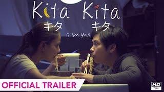 Gambar cover Official Trailer   Kita Kita (I See You)   Alessandra De Rossi & Empoy Marquez