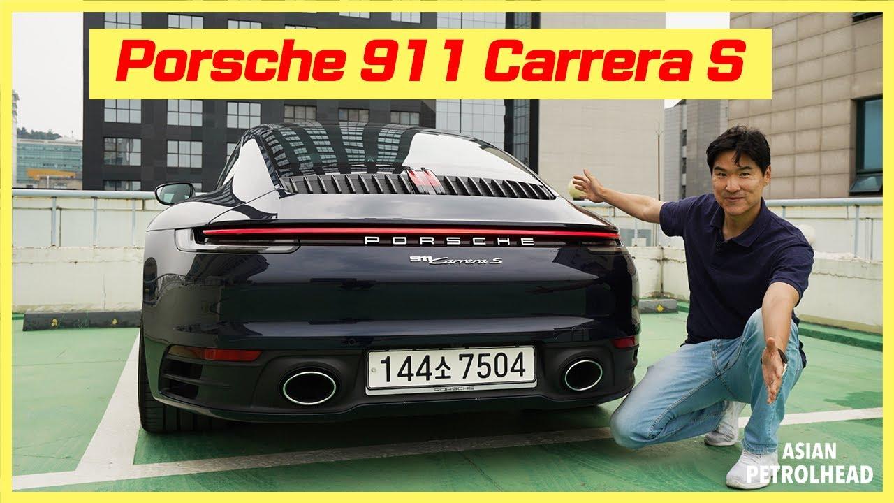The 2020 Porsche 911 992 Carrera S - Do you really need Carrera 4S? Let's drive this new Porsche 911
