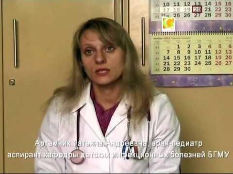 Цитомегаловирус — Википедия