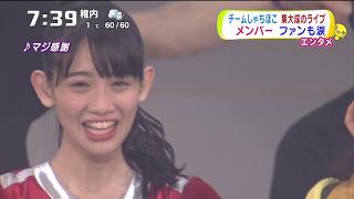 地元ライブに潜入 5月28日札幌ライブ.