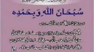 Repeat youtube video WAZEEFA 23