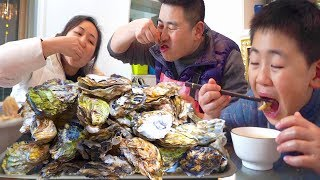 50 oysters, 4 pounds of large shells, full seafood meal! What is Xiao Yang's porridge?