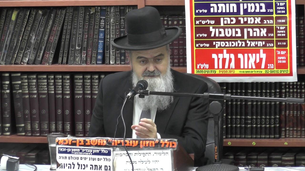 הרב אהרן בוטבול :  פת הבאה בכיסנין .