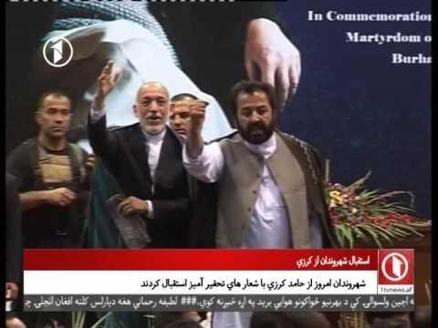Afghanistan Dari News - 30.09.2016 خبرهای افغانستان