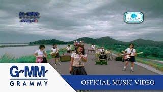 ลูกทุ่งลิซึ่ม - เตปาป้า【OFFICIAL MV】