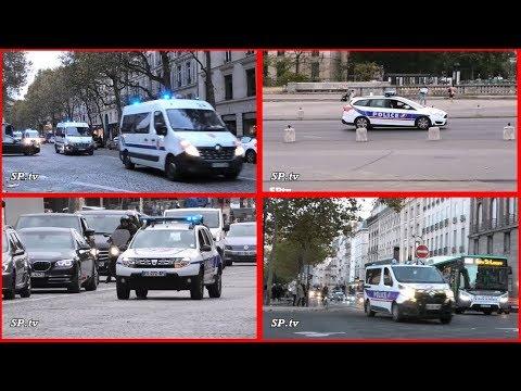 [Paris] Police Nationale (compilation)