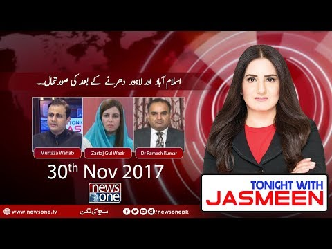 TONIGHT WITH JASMEEN - 30 November-2017 - News One