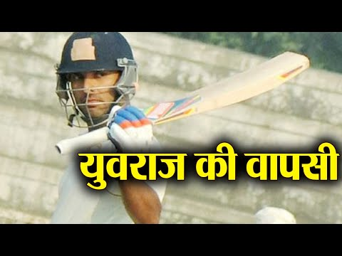 Yuvraj Singh makes a comeback in Punjab Ranji Team |  वनइंडिया हिंदी