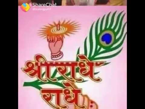 Good Morning Radhe Radhe Sweet Status Video Latest Full Hd Youtube