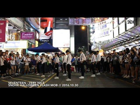 Seventeen (세븐틴) - Very Nice(아주 NICE) Dance Cover || Halloween Special Flash Mob By SNDHK
