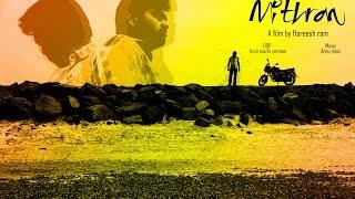 MITHRAN AWARDED TAMIL THRILLER SHORT FILM (மித்ரன்)  தமிழ் குறும் படம்