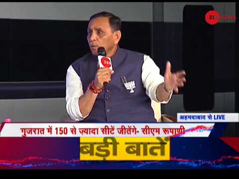 """BJP will secure more than 150 seats in Gujarat"", says CM Vijay Rupani"