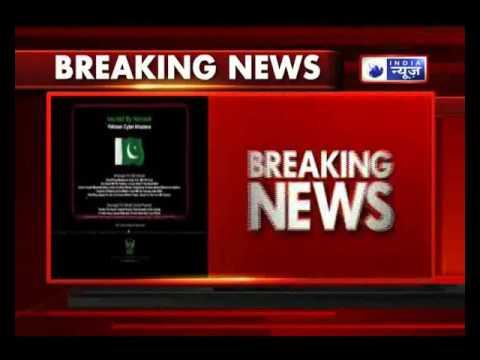 Pakistan hackers hacked e-paper 'aajsamaaj.com'