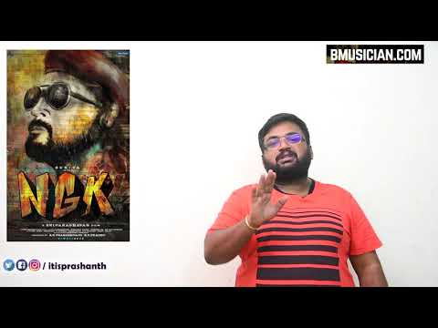 NGK Teaser review by Prashanth Mp3