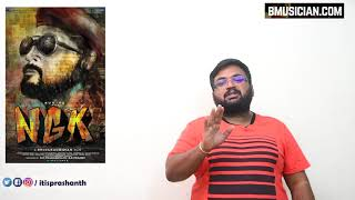 NGK Teaser review by Prashanth