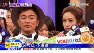 20160127中天新聞 吳宗憲歷經起伏 與女兒攜手奪收視冠軍