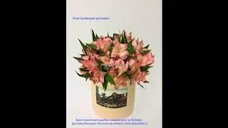 видео Купить цветы в шляпной коробке с доставкой в Москве