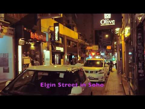 Hong Kong Night Life at Soho