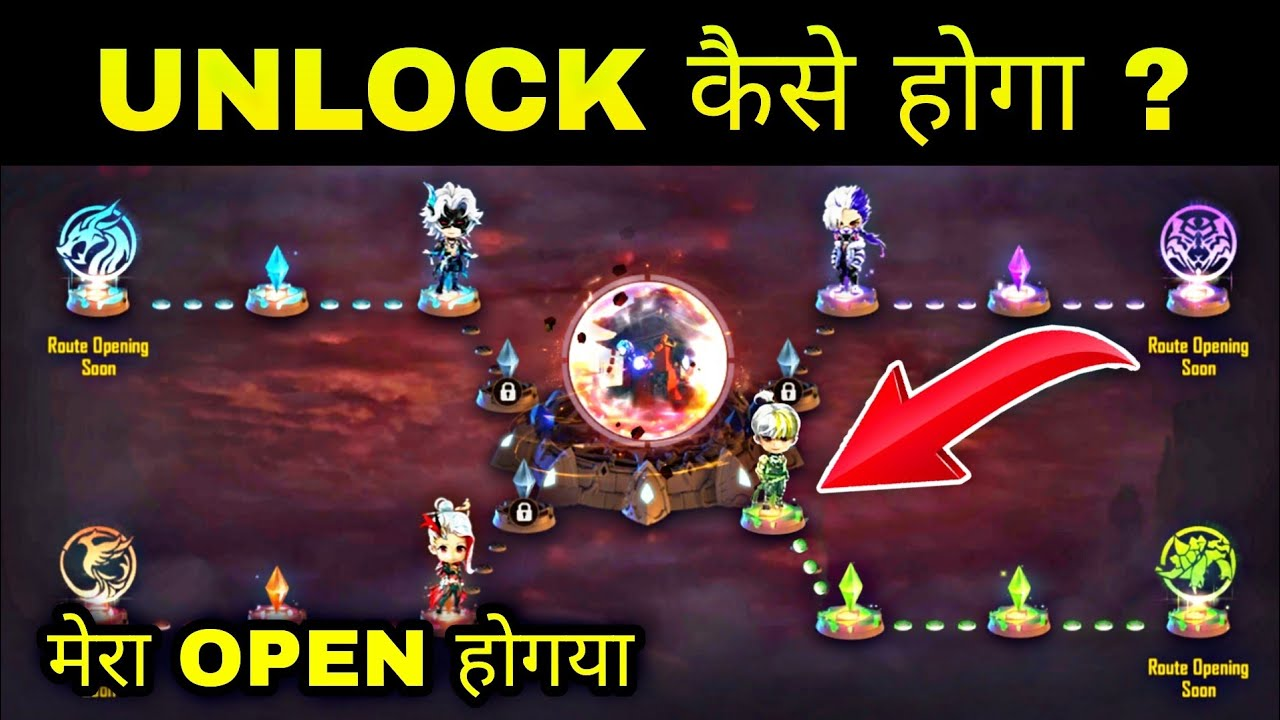 HOW TO UNLOCK BATTLE OF THE NEW DAWN LOCK    BATTLE OF THE NEW DAWN LOCK KAISE OPEN HOGA