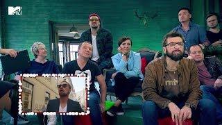 Дима Билан обсуждение клипа «Держи» 12 злобных зрителей MTV