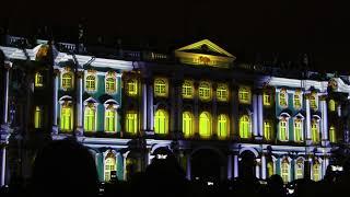 Фестиваль света Лазерное шоу на Дворцовой в Питере 2017 #идинасвет