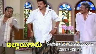 Abbaigaru Telugu Movie | Venkatesh & Brahmanandam Comedy Scene | Venkatesh | Meena | ETV Cinema