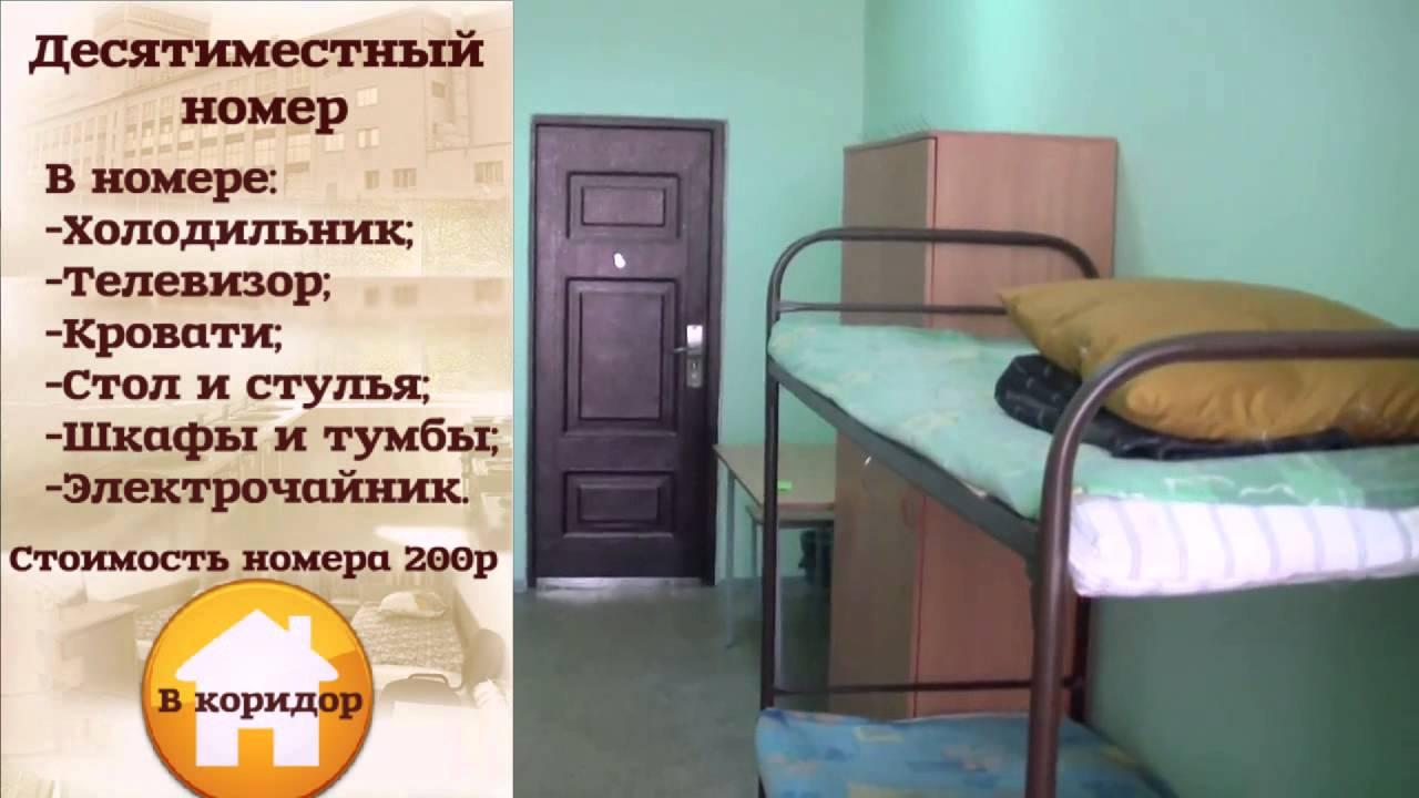 16 апр 2013. За последнее время покупка квартиры для многих жителей москвы и подмосковья стала весьма непростой задачей. Даже для того.