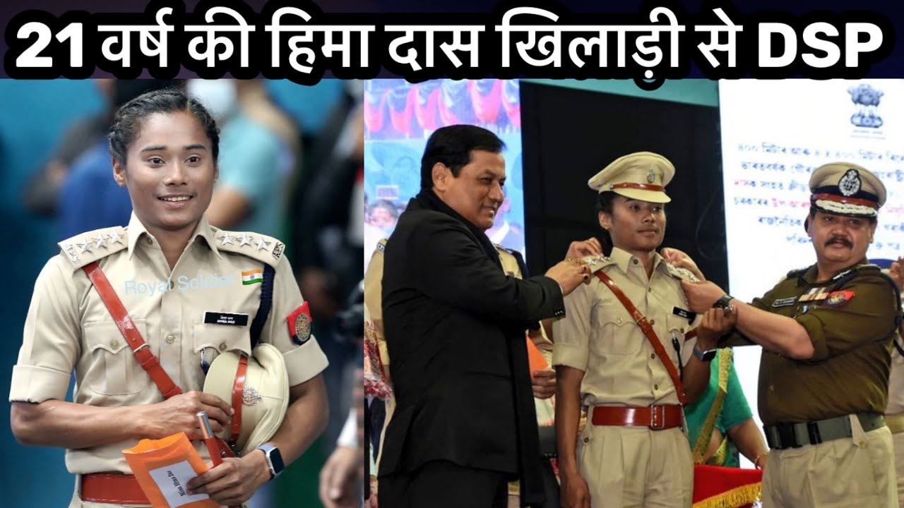 Hima Das 21 Year Old Youngest DSP of Assam Police Sevices | Royal Soldier |